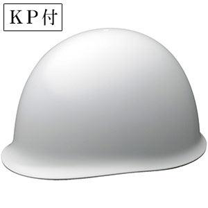 ヘルメット SC−MPC RA KP付 ホワイト