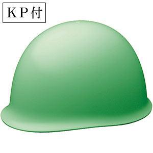 ヘルメット SC−MPC RA KP付 モスグリーン