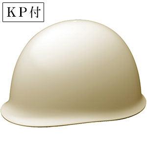 ヘルメット SC−MPC RA KP付 クリーム