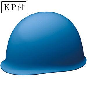 ヘルメット SC−MPC RA KP付 ブルー