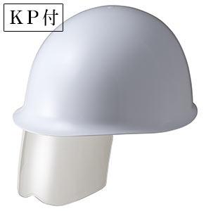 ヘルメット SC−MPCS RA KP付 ホワイト