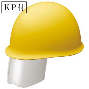 ヘルメット SC−MPCS RA KP付 ライトイエロー