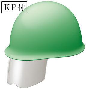ヘルメット SC−MPCS RA KP付 モスグリーン