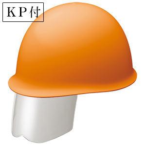 ヘルメット SC−MPCS RA KP付 ライトオレンジ