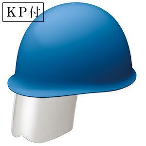 ヘルメット SC−MPCS RA KP付 ブルー