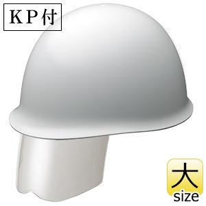 ヘルメット 特大サイズ SC−MPCLLTS RA KP ホワイト