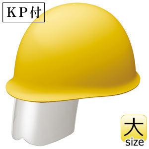 ヘルメット 特大サイズ SC−MPCLLTS RA KP イエロー