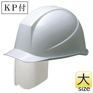 ヘルメット 特大サイズ SC−11PLLTS RA KP スーパーホワイト