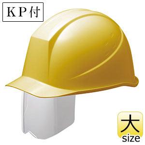ヘルメット 特大サイズ SC−11PLLTS RA KP ライトイエロー