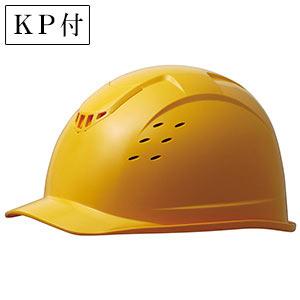 ベンチレーションヘルメット SC−13BV RA KP付 イエロー