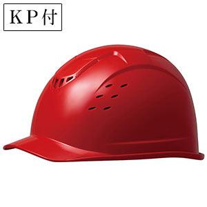 ベンチレーションヘルメット SC−13BV RA KP付 オレンジ