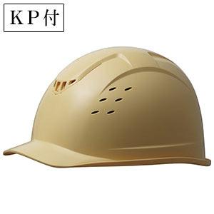 ベンチレーションヘルメット SC−13BV RA KP付 クリーム