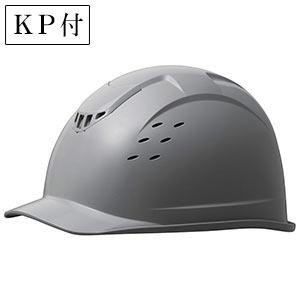 ベンチレーションヘルメット SC−13BV RA KP付 グレー