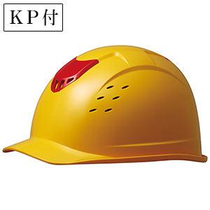 ベンチレーションヘルメット SC−13BV RA KP付 イエロー/オレンジ