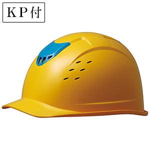 ベンチレーションヘルメット SC−13BV RA KP付 イエロー/ブルー