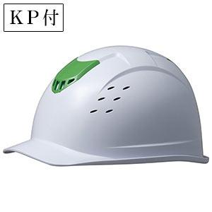 ベンチレーションヘルメット SC−13BV RA KP付 ホワイト/グリーン