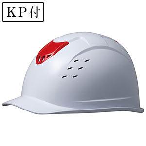 ベンチレーションヘルメット SC−13BV RA KP付 ホワイト/オレンジ