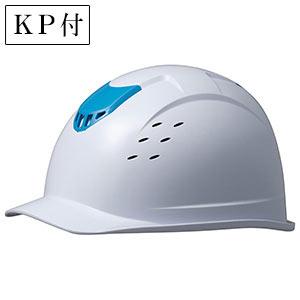 ベンチレーションヘルメット SC−13BV RA KP付 ホワイト/ブルー