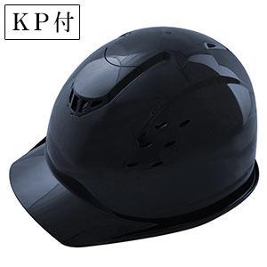 ベンチレーションヘルメット SC−13BV RA KP付 ネイビー