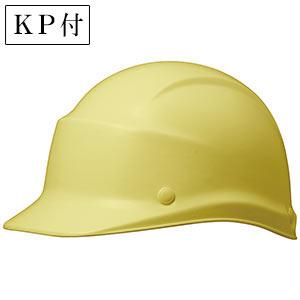 ヘルメット SC−5F RA KP付 ライトイエロー