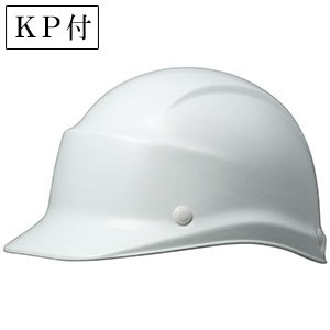 ヘルメット SC−5F RA KP付 ホワイト