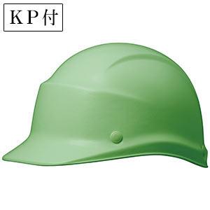 ヘルメット SC−5F RA KP付 モスグリーン