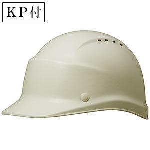ヘルメット SC−5FV RA KP付 アイボリー