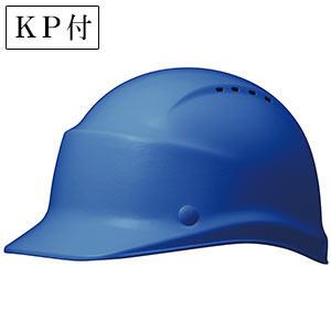 ヘルメット SC−5FV RA KP付 ブルー