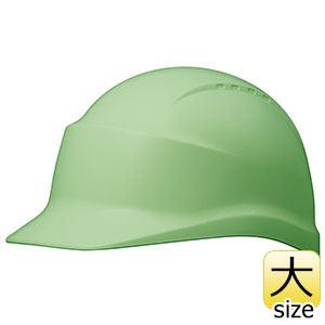 ヘルメット 特大サイズ SC−5PLL RA モスグリーン