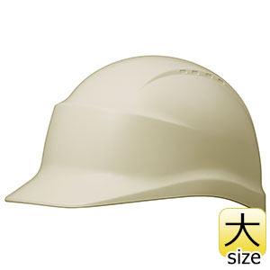 ヘルメット 特大サイズ SC−5PLL RA アイボリー