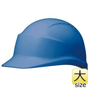 ヘルメット 特大サイズ SC−5PLL RA ブルー