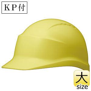 ヘルメット 特大サイズ SC−5PLL RA KP イエロー