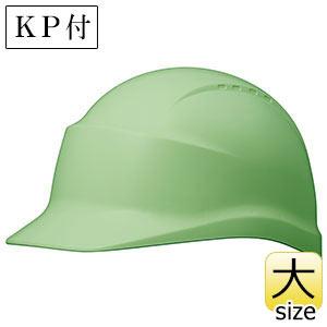 ヘルメット 特大サイズ SC−5PLL RA KP モスグリーン