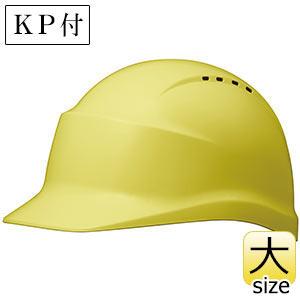 ヘルメット 特大サイズ SC−5PVLL RA KP イエロー