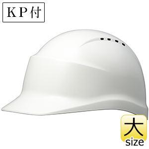 ヘルメット 特大サイズ SC−5PVLL RA KP ホワイト