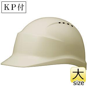 ヘルメット 特大サイズ SC−5PVLL RA KP アイボリー