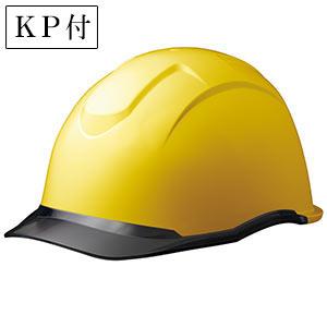 ヘルメット SC−13PCL RA KP付 コンドル イエロー/スモーク