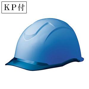 ヘルメット SC−13PCL RA KP付 コンドル ブルー/ブルー