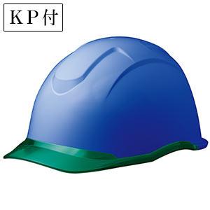 ヘルメット SC−13PCL RA KP付 コンドル ブルー/グリーン