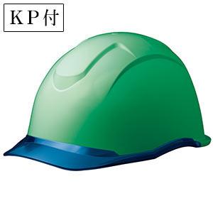 ヘルメット SC−13PCL RA KP付 コンドル グリーン/ブルー