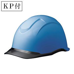 ヘルメット SC−13PCL RA KP付 コンドル ブルー/スモーク