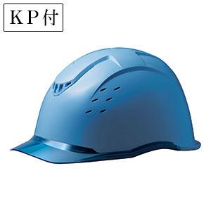 ヘルメット SC−13PCLV RA KP コンドル ブルー/ブルー