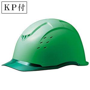 ヘルメット SC−13PCLV RA KP コンドル グリーン/グリーン