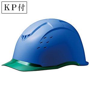 ヘルメット SC−13PCLV RA KP コンドル ブルー/グリーン
