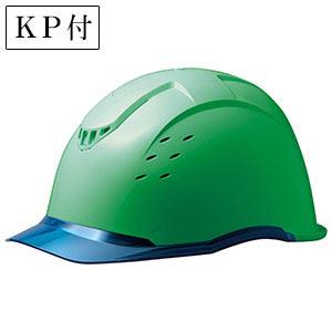 ヘルメット SC−13PCLV RA KP コンドル グリーン/ブルー