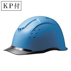 ヘルメット SC−13PCLV RA KP コンドル ブルー/スモーク