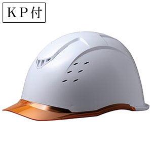 ヘルメット SC−13PCLV RA KP コンドル ホワイト/オレンジ