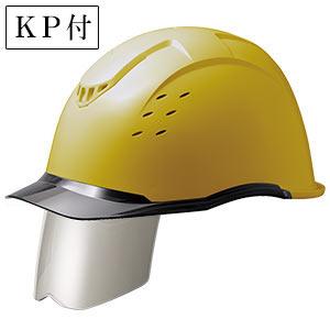 ヘルメット SC−13PCLVS RA KP コンドル イエロー/スモーク
