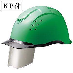 ヘルメット SC−13PCLVS RA KP コンドル グリーン/スモーク