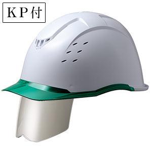 ヘルメット SC−13PCLVS RA KP コンドル ホワイト/グリーン